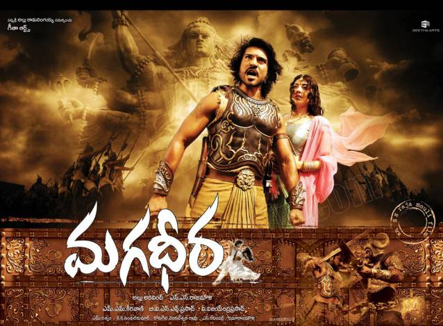 Best-South-Indian-Movies-magadheera