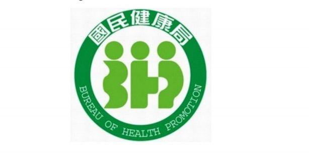 Funny-Logos-Company-Organisation-11