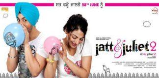 Punjabi Comedy Movies