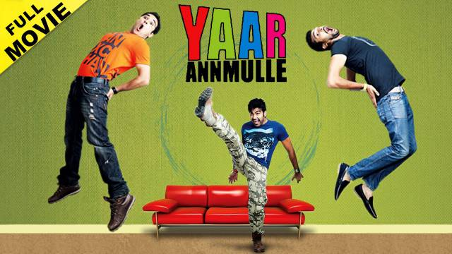 Punjabi-Comedy-Movies-Yaar-Anmule