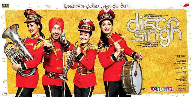 Punjabi-Comedy-Movies-disco-singh