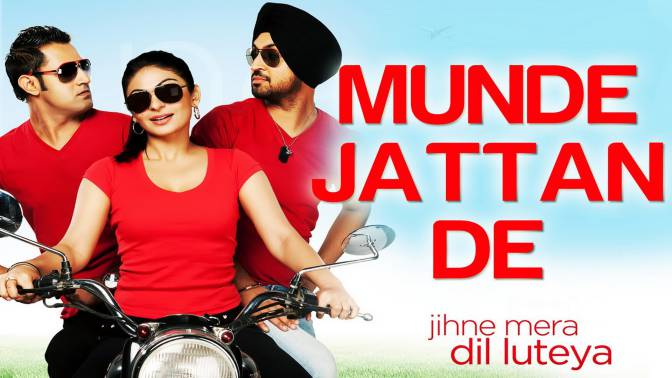 Punjabi-Comedy-Movies-jihne-mera-dil-luteya