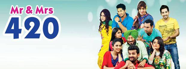 Punjabi-Comedy-Movies-mr-mrs-420
