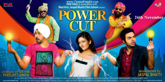 Punjabi-Comedy-Movies-power-cut