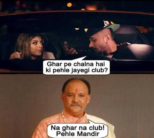 Troll-Bollywood-memes-22