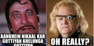 Troll Bollywood