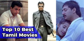 Best Tamil Movies