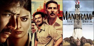 Bollywood Suspense Thriller Movies