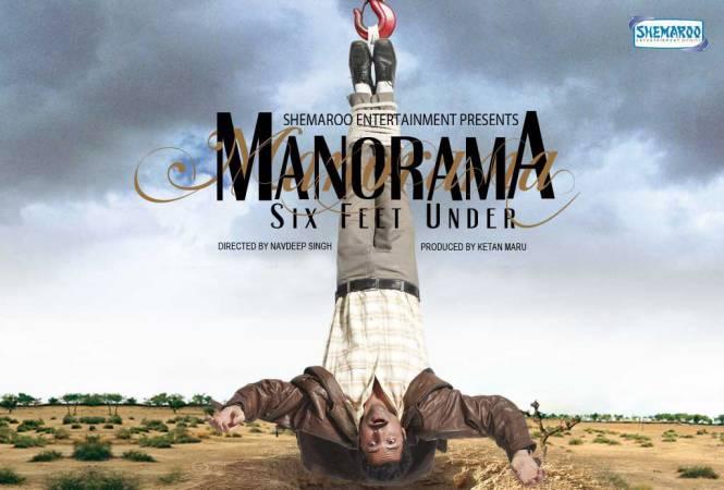 Manorama-Six-Feet-Under-2007