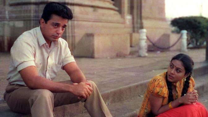 Nayakan-1987