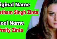 Real Name of Bollywood Celebrities