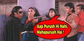 Top 10 Hindi Bollywood Comedy Movies