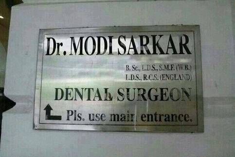 Weird-And-Funny-Indian-Names-11