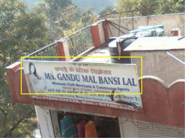 Weird-And-Funny-Indian-Names-2