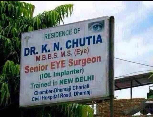 10 Weird And Funny Indian Names That Are Your Daily Dose Of