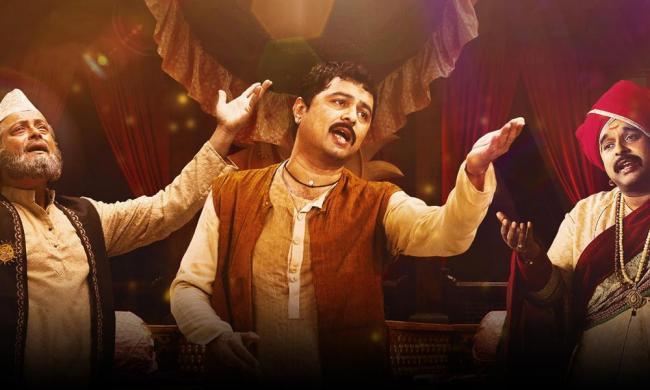 Best-Marathi-Movies-Katyar-Kaljat-Ghusali
