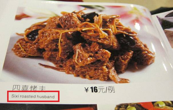 Funny-Chinese-Translation-Fails-10