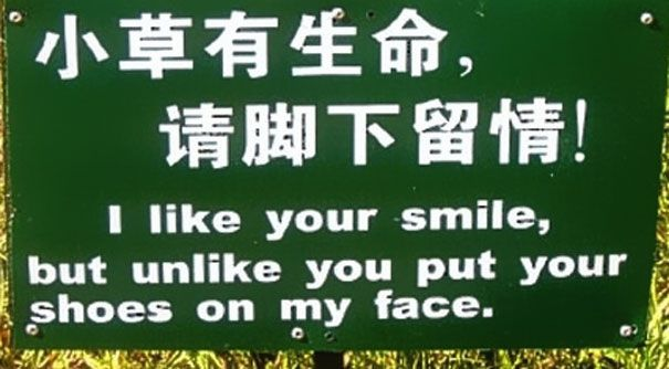 how to say not this time in chinese in english