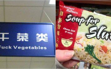 Funny-Chinese-Translation-Fails-8-356x220