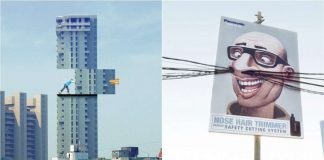 Creative Street Ads