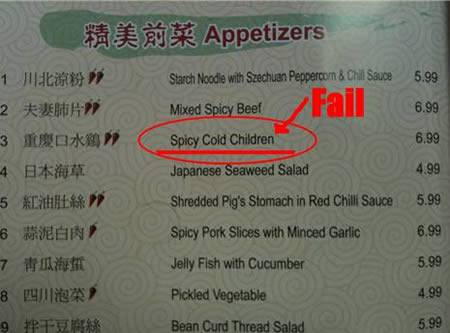 Funniest-Menu-Items-10