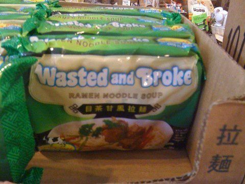 Worst-Product-Names-4