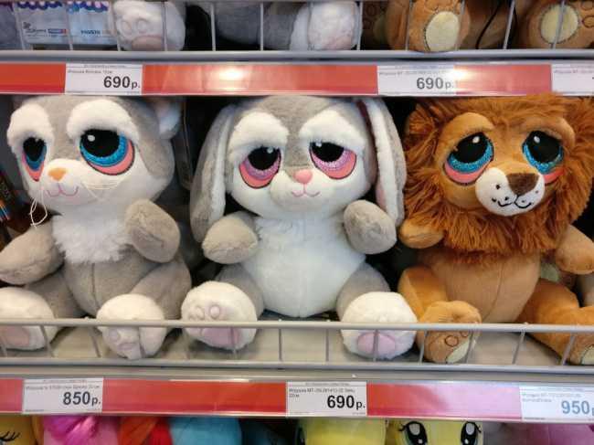 Strange-Toys-6
